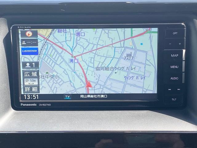Xi SDナビ bluetooth フルセグTV トヨタセーフティセンス 衝突軽減ブレーキ 電動スライドドア フリップダウンモニター バックカメラ ETC LEDヘッドランプ 8人乗り 保証付 純正アルミ(8枚目)