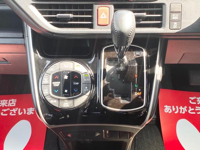 Xi SDナビ bluetooth フルセグTV トヨタセーフティセンス 衝突軽減ブレーキ 電動スライドドア フリップダウンモニター バックカメラ ETC LEDヘッドランプ 8人乗り 保証付 純正アルミ(9枚目)
