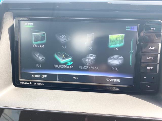 Xi SDナビ bluetooth フルセグTV トヨタセーフティセンス 衝突軽減ブレーキ 電動スライドドア フリップダウンモニター バックカメラ ETC LEDヘッドランプ 8人乗り 保証付 純正アルミ(20枚目)