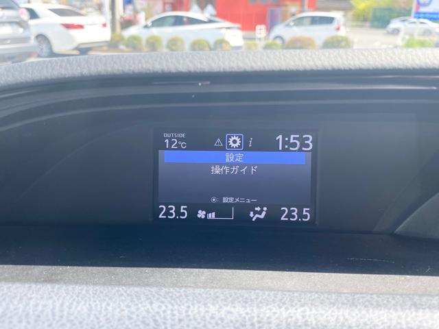 Xi SDナビ bluetooth フルセグTV トヨタセーフティセンス 衝突軽減ブレーキ 電動スライドドア フリップダウンモニター バックカメラ ETC LEDヘッドランプ 8人乗り 保証付 純正アルミ(21枚目)