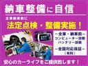 XG 純正ナビTV BTオーディオ パワスラ 1年保証(5枚目)