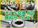 XG 純正ナビTV BTオーディオ パワスラ 1年保証(7枚目)