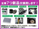 XG 純正ナビTV BTオーディオ パワスラ 1年保証(9枚目)