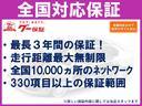XG 純正ナビTV BTオーディオ パワスラ 1年保証(16枚目)