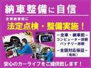G 9型ナビTV 黒革 TSS ETC シーケンシャルランプ(8枚目)