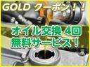 G 9型ナビTV 黒革 TSS ETC シーケンシャルランプ(63枚目)