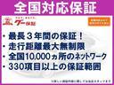 G 9型ナビTV 黒革 TSS ETC シーケンシャルランプ(68枚目)