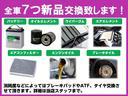 G 9型ナビTV 黒革 TSS ETC シーケンシャルランプ(70枚目)