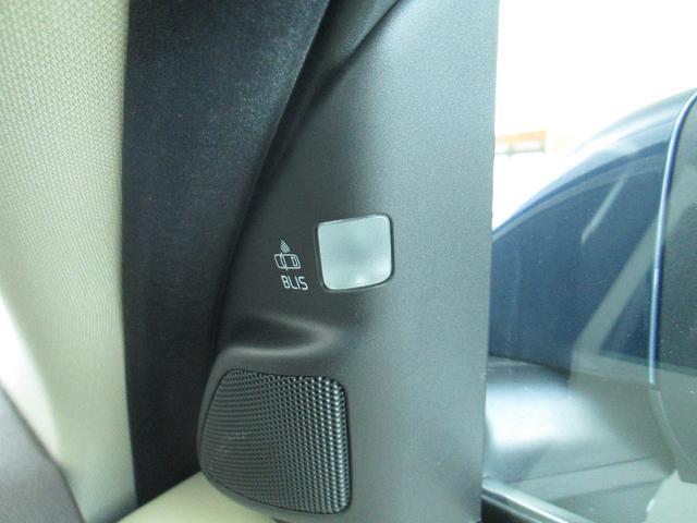 ボルボ ボルボ V70 T4 SE セーフティパッケージ