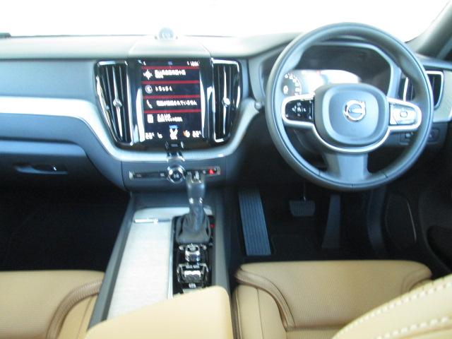 T5 AWD インスクリプション B&Wプレミアムサウンド(8枚目)