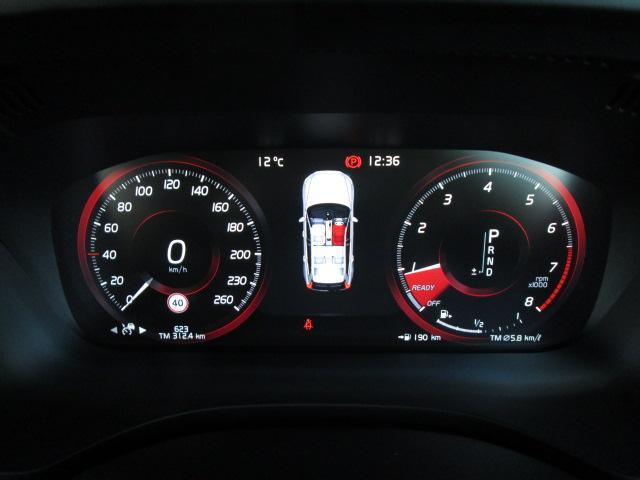 T5 AWD インスクリプション B&Wプレミアムサウンド(18枚目)