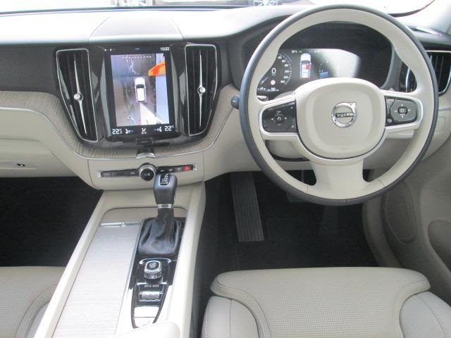 D4 AWD インスクリプション エアサスペンション(8枚目)
