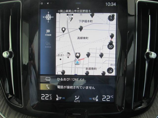 D4 AWD インスクリプション エアサスペンション(9枚目)