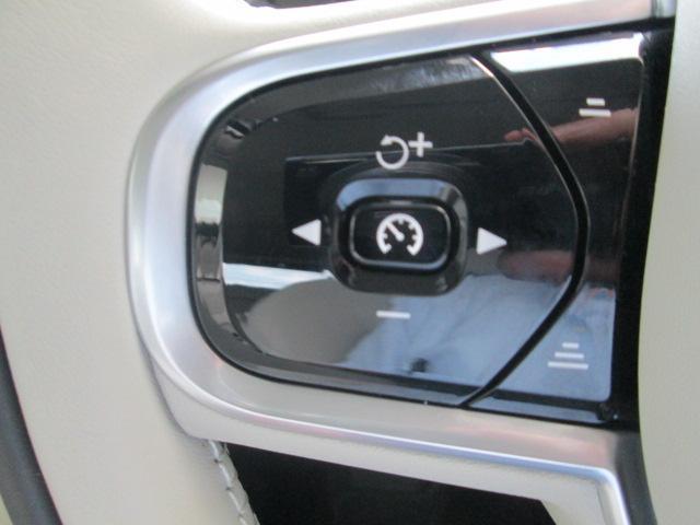D4 AWD インスクリプション エアサスペンション(11枚目)