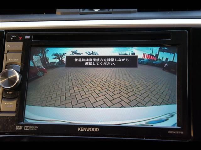 スバル レヴォーグ 1.6GT EyeSight 4WD ターボ