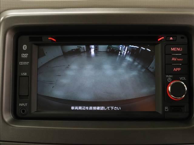 """ダイハツ ムーヴコンテ X """"VSスマートセレクションSN"""""""