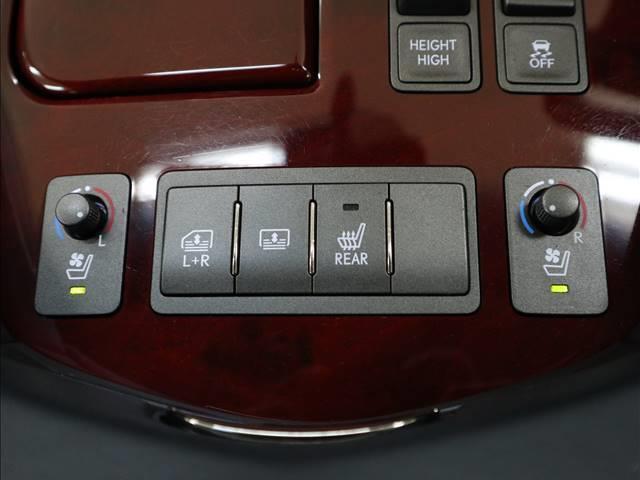 レクサス LS LS460 versionC Ipackage