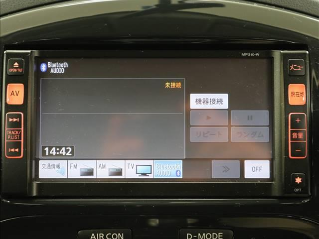 15RX TypeV(11枚目)