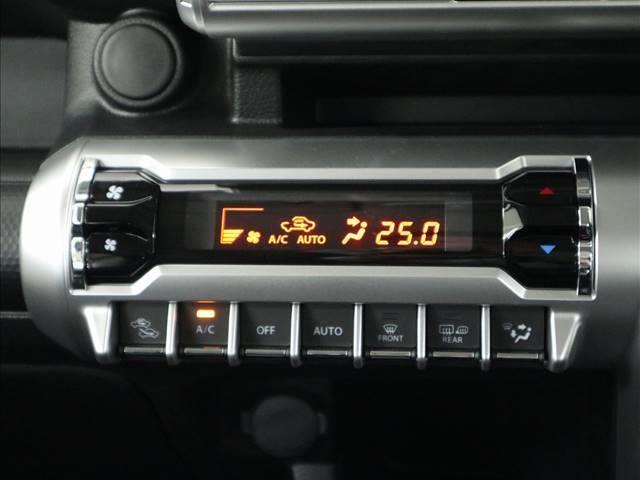 ハイブリッドMX セーフティサポートPKG LEDPKG(16枚目)