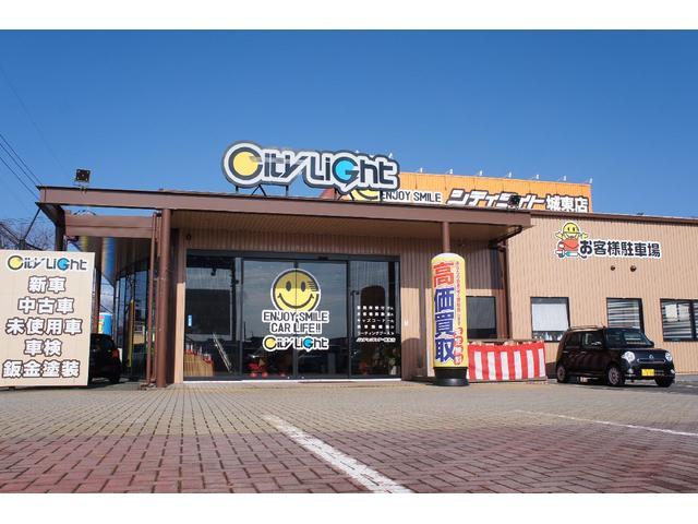 シティライト城東店へ、皆さまのご来店を心からお待ちしております!!