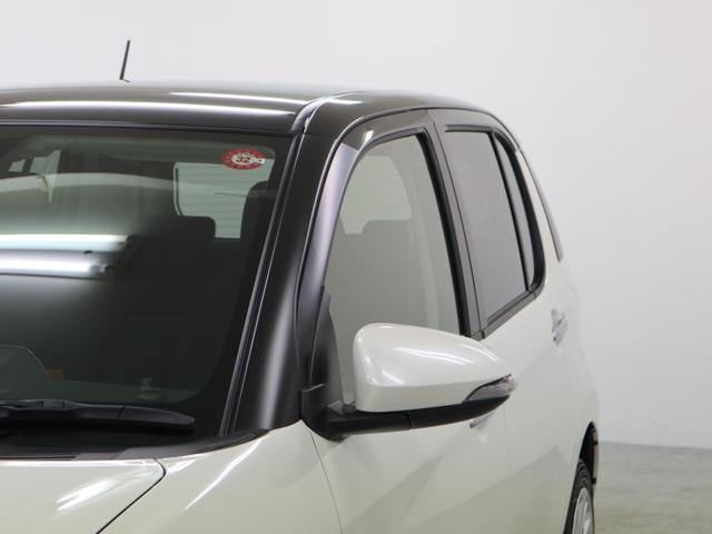 「ダイハツ」「ブーン」「コンパクトカー」「岡山県」の中古車30
