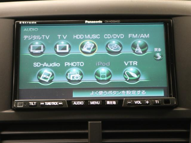 「スバル」「インプレッサ」「コンパクトカー」「岡山県」の中古車35