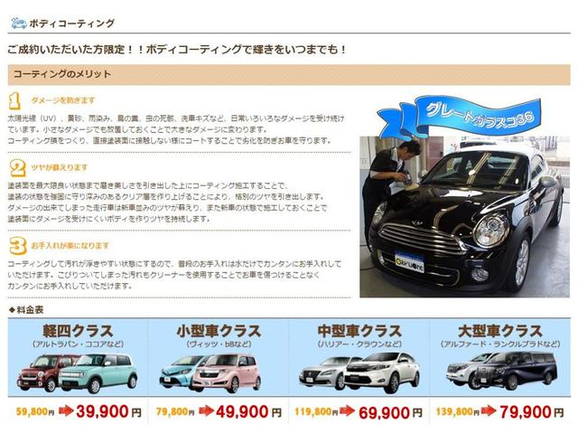「日産」「ジューク」「SUV・クロカン」「岡山県」の中古車22