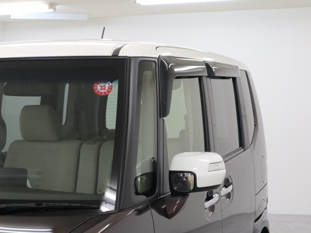 「ホンダ」「N-BOX」「コンパクトカー」「岡山県」の中古車30