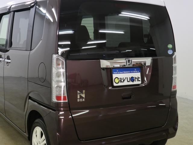 「ホンダ」「N-BOX」「コンパクトカー」「岡山県」の中古車42