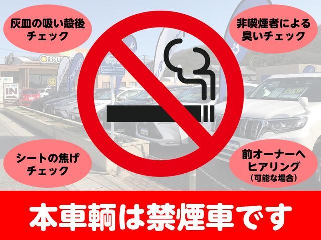 X 衝突被害軽減ブレーキ アラウンドビューモニター 禁煙車(3枚目)