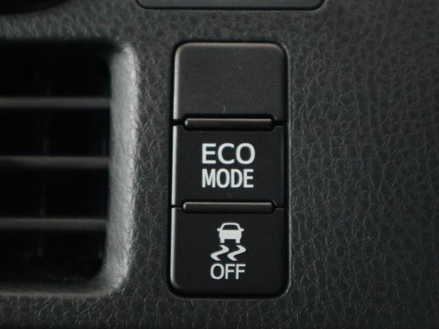 X 修復歴無し 禁煙車 トヨタセーフティセンス LEDオートライト クルーズコントロール アイドリングストップ(37枚目)
