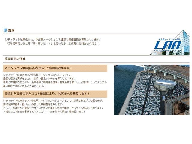 HDDナビエディション ホンダインターナビ バックカメラ HIDオートライト キーレス ETC 7人乗り(24枚目)