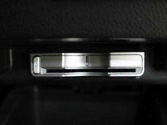 HDDナビエディション ホンダインターナビ バックカメラ HIDオートライト キーレス ETC 7人乗り(59枚目)