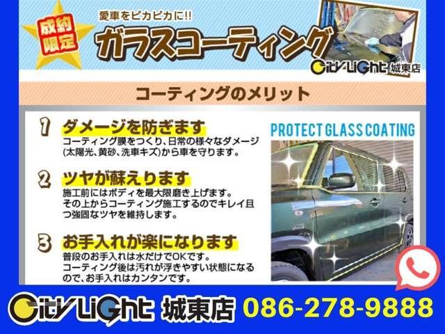 13G・F 純正ナビ フルセグ バックカメラ スマートキー プッシュスタート LEDオートライト アイドリングストップ ETC(22枚目)