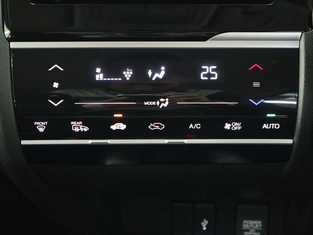 13G・F 純正ナビ フルセグ バックカメラ スマートキー プッシュスタート LEDオートライト アイドリングストップ ETC(57枚目)