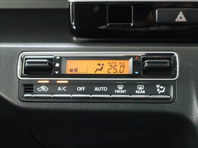 ハイブリッドX 全方位モニターパッケージ デュアルカメラブレーキサポート スマートキー プッシュスタート HUD LEDオートライト アイドリングストップ 純正アルミ(7枚目)