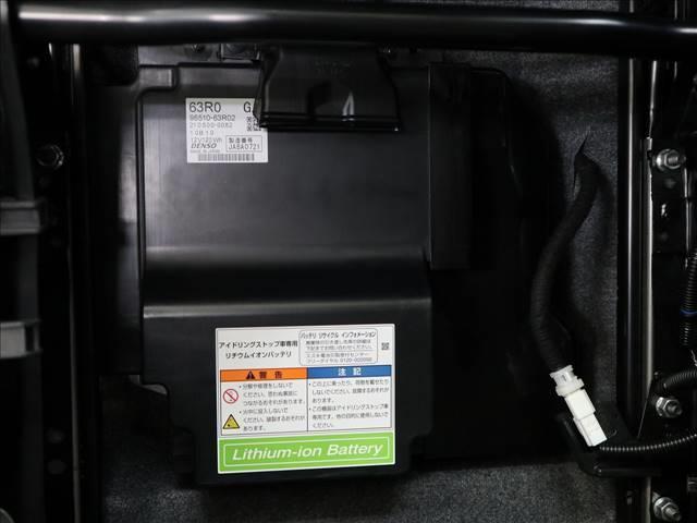 ハイブリッドX 全方位モニターパッケージ デュアルカメラブレーキサポート スマートキー プッシュスタート HUD LEDオートライト アイドリングストップ 純正アルミ(12枚目)