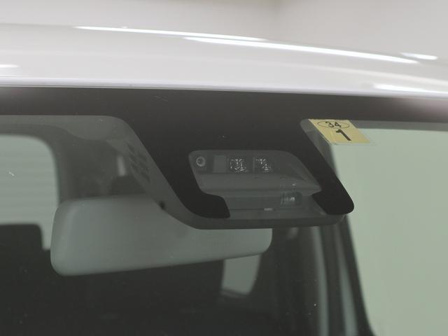 ハイブリッドX 全方位モニターパッケージ デュアルカメラブレーキサポート スマートキー プッシュスタート HUD LEDオートライト アイドリングストップ 純正アルミ(44枚目)
