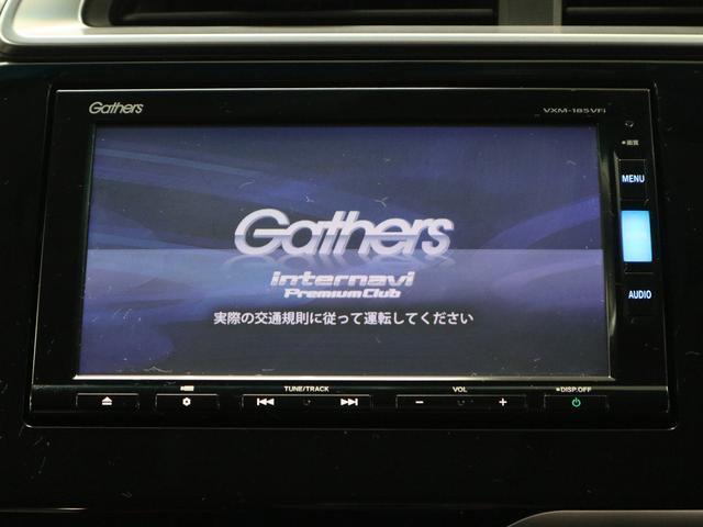 「ホンダ」「フィット」「コンパクトカー」「岡山県」の中古車56