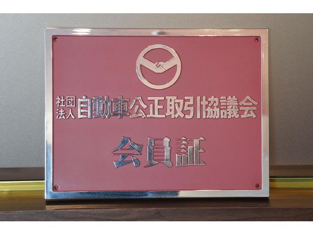 またお店紹介ページもご覧いただき、シティライト城東店という【お店と人】もご確認ください。安心、信頼をお約束します!!!