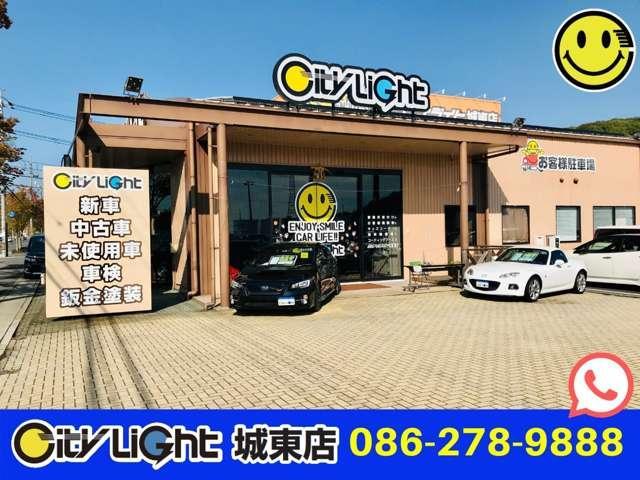 当店は公正取引協議会会員として登録しています(自動車公取協[www.aftc.or.jp]は、公正競争規約の運用を通じ、消費者と販売店を結ぶ「信頼されるクルマ販売」を推進するための活動を行っています