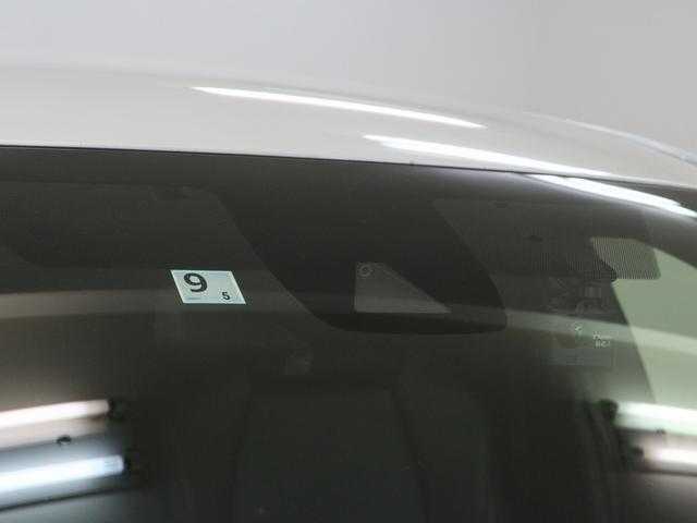 ハイブリッド ダブルバイビー HYBRID W×B トヨタセーフティセンス 純正ディスプレィオーディオ フルセグ バックカメラ モデリスタエアロ レーダークルーズコントロール スマートキー プッシュスタート ハーフレザー調シート(43枚目)