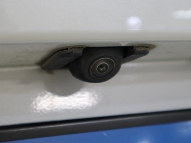 15Sノーブルクリムゾン 15S Noble Crimson スマートブレーキサポート 360度カメラ スマートキー プッシュスタート マツダコネクトナビ フルセグ ETC ドラレコ(50枚目)