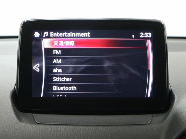 15Sノーブルクリムゾン 15S Noble Crimson スマートブレーキサポート 360度カメラ スマートキー プッシュスタート マツダコネクトナビ フルセグ ETC ドラレコ(55枚目)