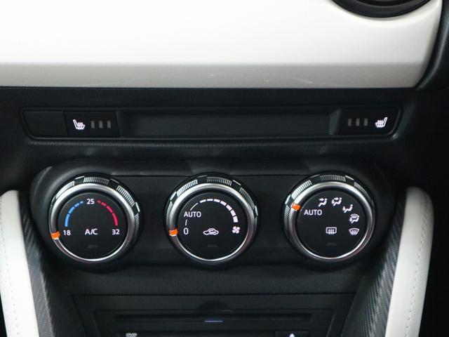 15Sノーブルクリムゾン 15S Noble Crimson スマートブレーキサポート 360度カメラ スマートキー プッシュスタート マツダコネクトナビ フルセグ ETC ドラレコ(56枚目)