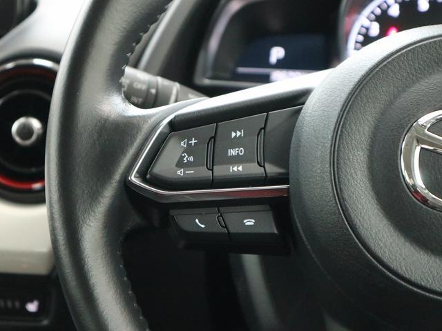 15Sノーブルクリムゾン 15S Noble Crimson スマートブレーキサポート 360度カメラ スマートキー プッシュスタート マツダコネクトナビ フルセグ ETC ドラレコ(58枚目)