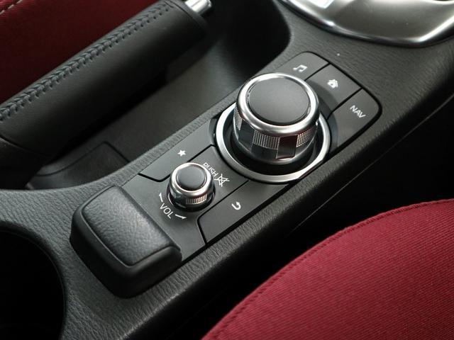 15Sノーブルクリムゾン 15S Noble Crimson スマートブレーキサポート 360度カメラ スマートキー プッシュスタート マツダコネクトナビ フルセグ ETC ドラレコ(63枚目)