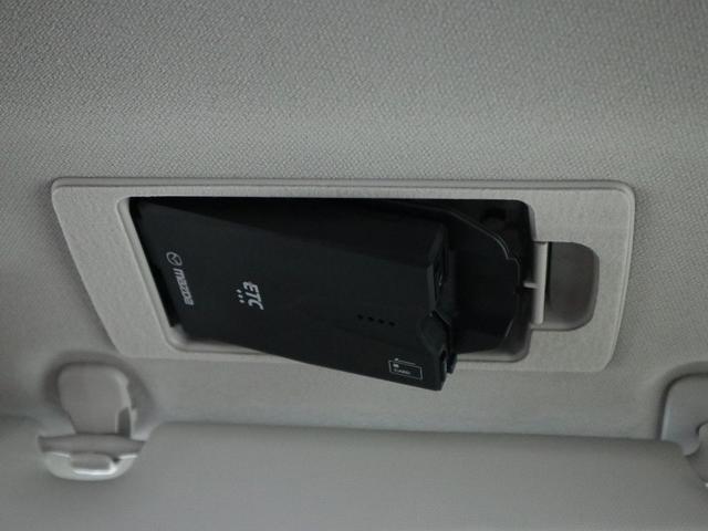 15Sノーブルクリムゾン 15S Noble Crimson スマートブレーキサポート 360度カメラ スマートキー プッシュスタート マツダコネクトナビ フルセグ ETC ドラレコ(66枚目)