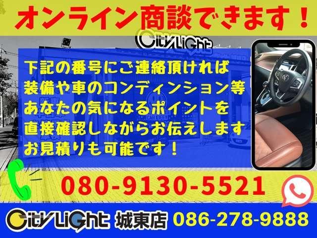 1.6GT-S EyeSight(77枚目)