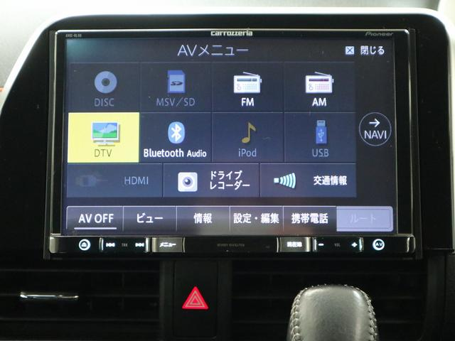 G 7人乗り トヨタセーフティセンス スマートキー プッシュスタート 両側パワースライドドア 8インチナビ フルセグ バックカメラ(52枚目)